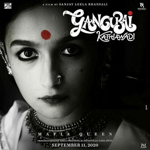 Gangubai Kathiawadi - Actors, Release Date, Official Trailer