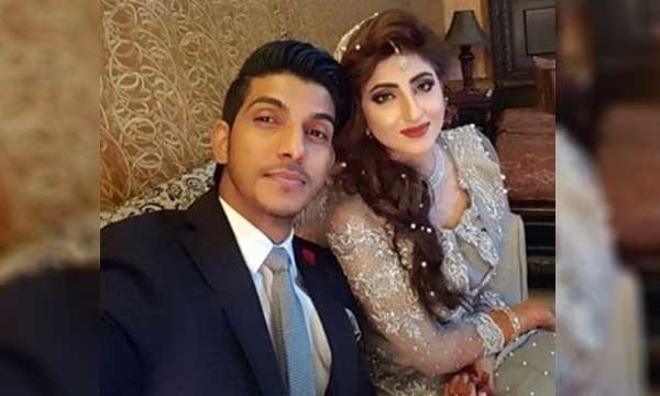 Mohsin Abbas Haider Wedding Picture