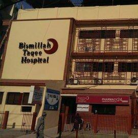 Bismillah Hospital - Surgimed Hospital cover