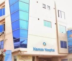 Hamza Hospital Out Side View
