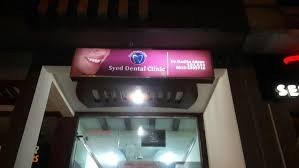 Syed Dental Clinic Outside View