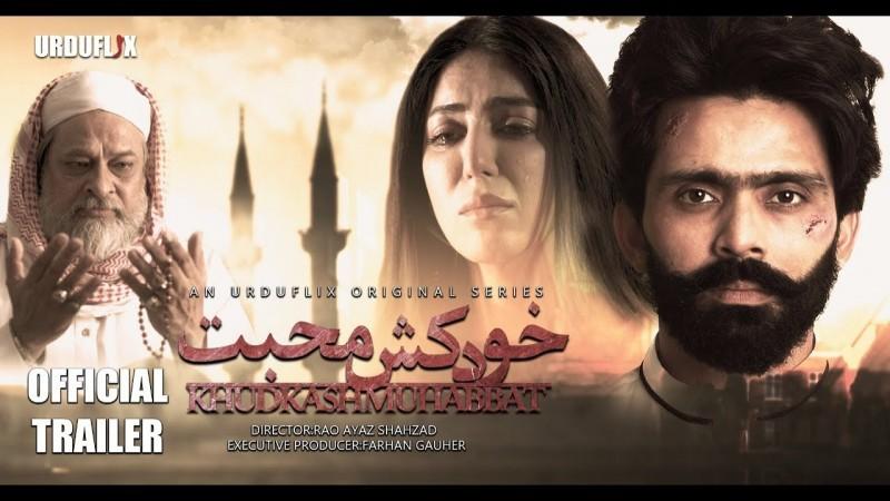 Khudkush Mohabbat - Actors, Official Trailer, Review