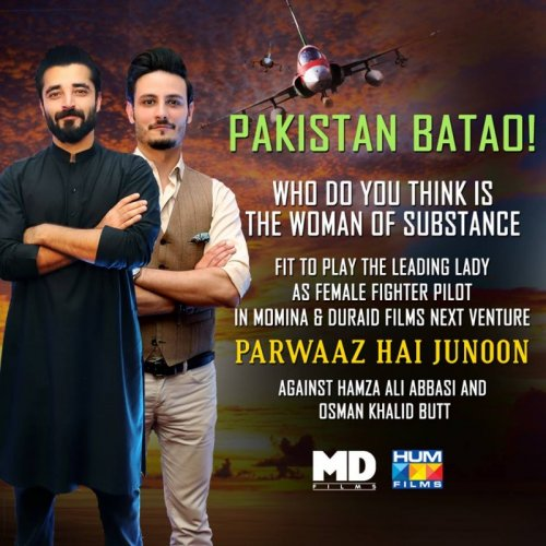 Parwaaz Hay Junoon 1