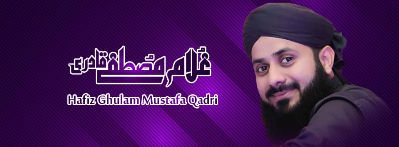 Ghulam Mustafa Qadri - Watch Online Naats