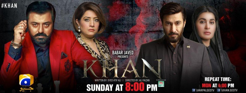 Khan Geo Tv Drama - Repeat Timings, Actors, Wallpapers, Trailers And OST