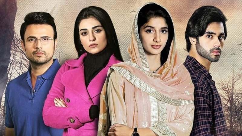 sabat - Actors, Timings, Review