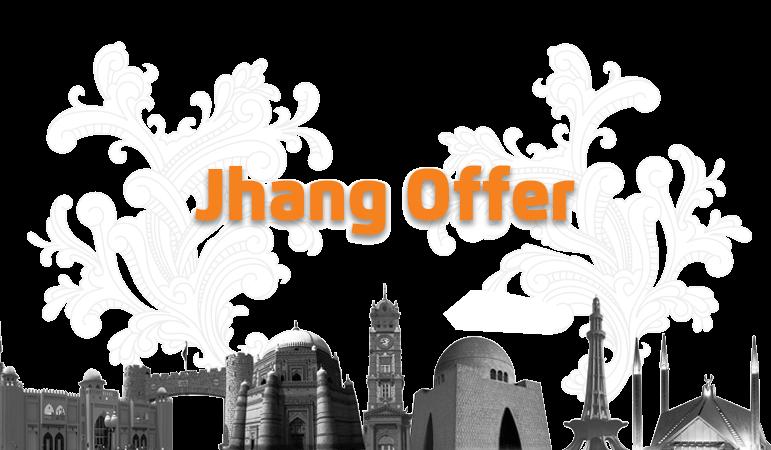 Jhang-Offer