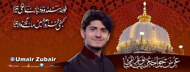 Muhammad Umair Zubair Qadri - Watch Online Naats