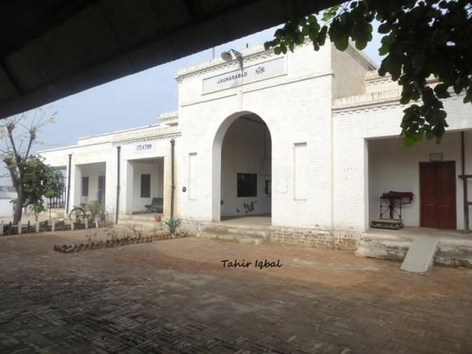Jauharabad Railway Station 2