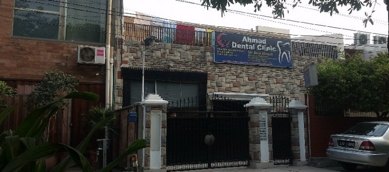 Ahmad Dental Clinic - Outside View