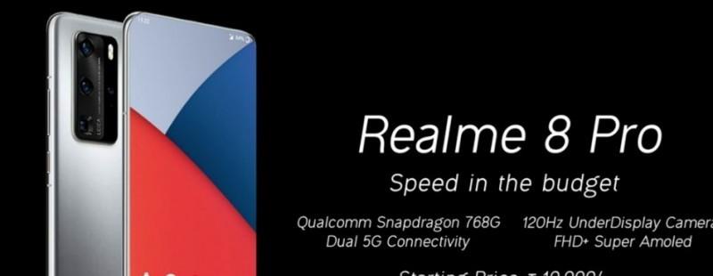 Realme 8 Pro - Price, Specs, Review, Comparison