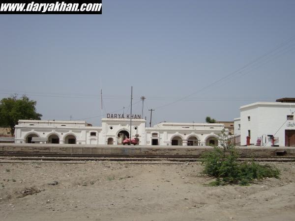 Darya Khan Railway Station