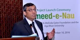 Umeed-e-Nau Clinic cover