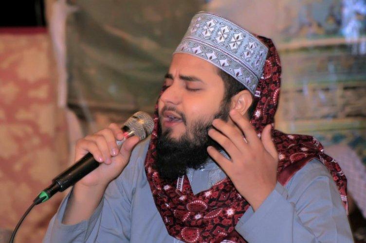 Qari Faisal Chishti - Watch Online Naats