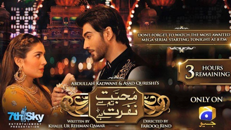 Mohabbat Tumse Nafrat Hai - actor names, timings, ost
