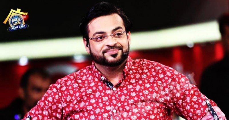 Aamir Liaquat Hussain 7