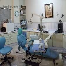 Dentist & Dentist cover