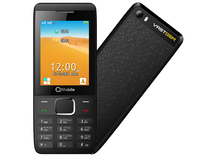 QMobile N90 Side Look