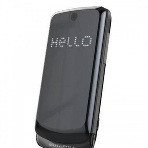 Motorola EX212-003
