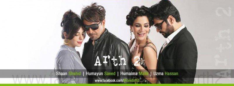 Arth 2 Actors