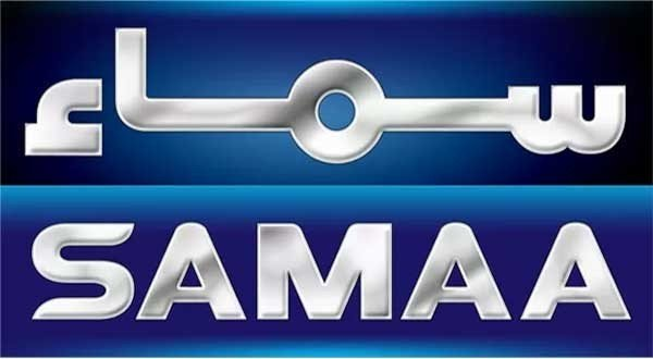 Samaa News Live Cover 2