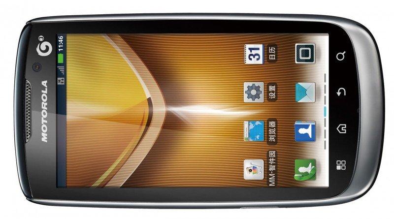 Motorola Moto MT870-003