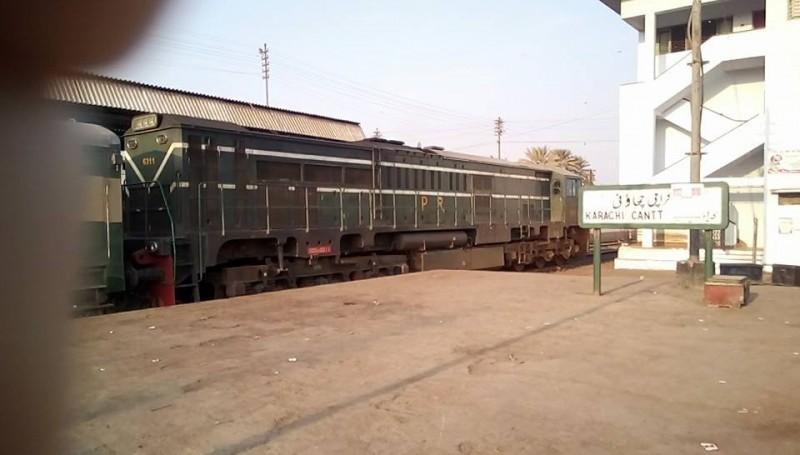 Millat Express