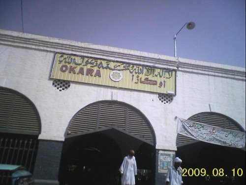 Okara Railway Station