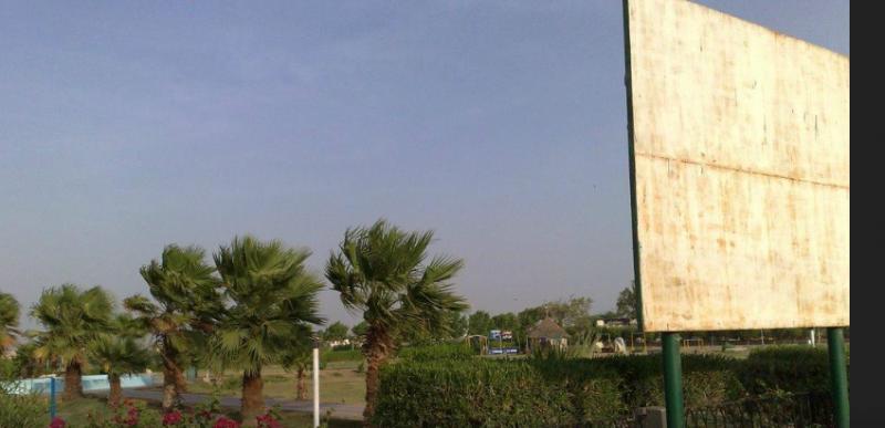 Askari Public Park 2