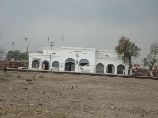 Shah Jewana Railway Station