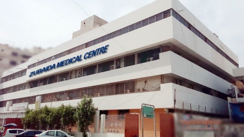 Zubaida Medical Centre Outside View