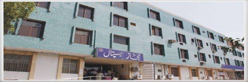 Hijaz Hospital - Cover