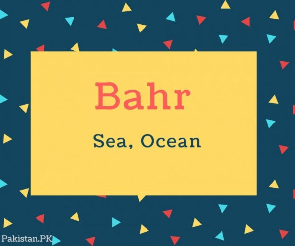 Bahr Name Meaning Sea, Ocean