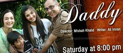 Daddy Actors Name, Timings, Review