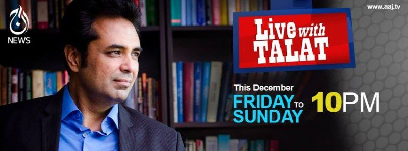 Live with Talat - Complete Details