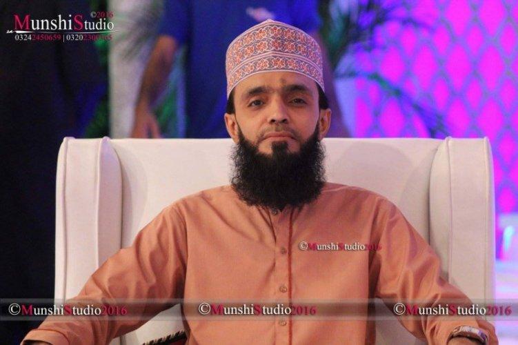 Ashfaq Ibrahim - Watch Online Naats