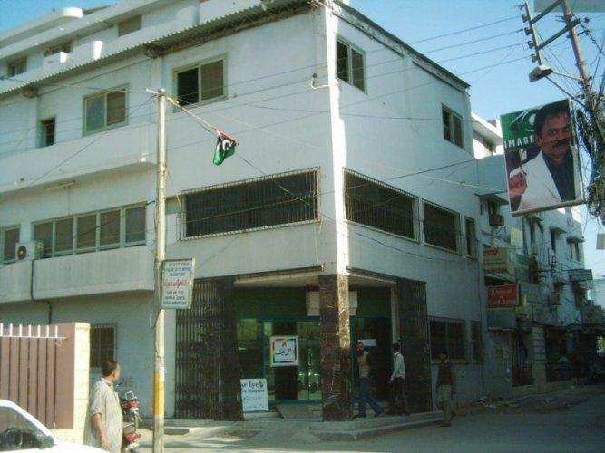 Akhtar Eye Hospital cover