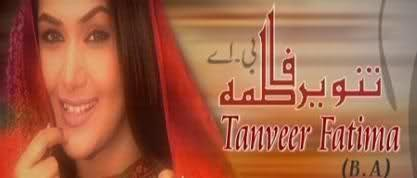Tanveer Fatima (B.A) - Actors Names, Timings, Review