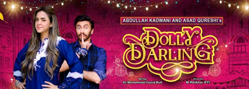 Dolly Darling 2- Actors Name, Timings, Review