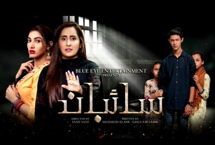 Saibaan - Actors Name, Timings, Review