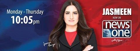 Tonight with Jasmeen Manzoor - Complete Details