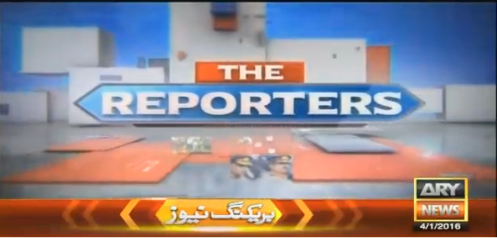 The Reporters - Complete Details