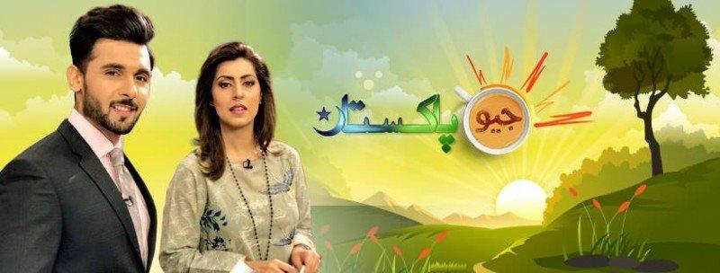 Geo Pakistan(Ek Nayi Subaha ka Aaghaz) - Complete Details