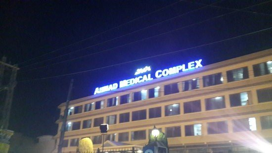 Rawalpindi Medical Complex cover