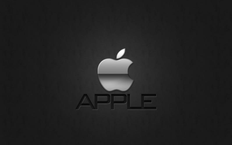 Apple MacBook Pro Retina MF840 Logo