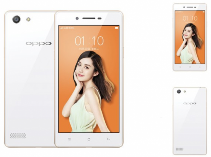 Oppo A33 View