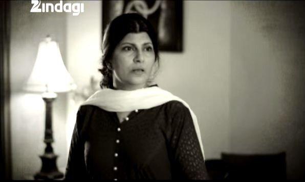Rubina Ashraf 13