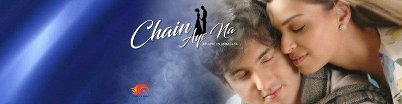 Chain Aye Na 2