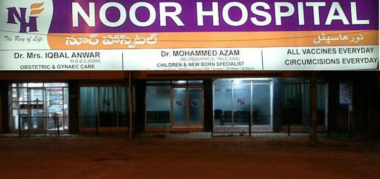 Noor Hospital Karachi, Doctors, Map, Contacts, Address