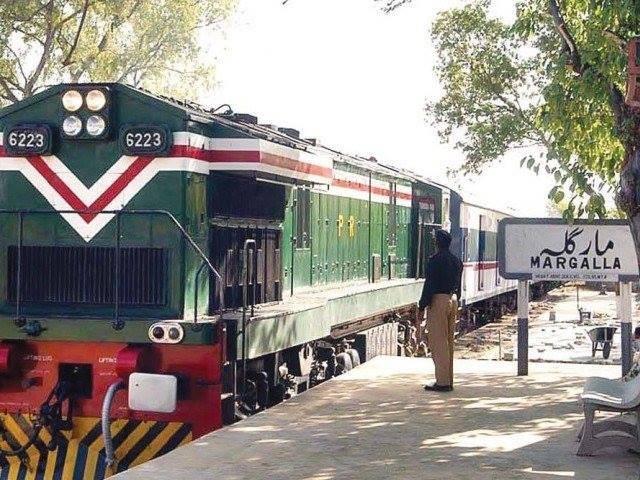 Margalla Express